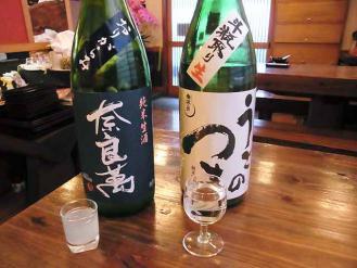 12-12-26 酒二種
