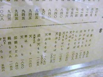 13-1-10 品