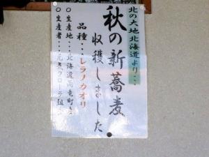 13-11-30 品品種