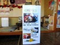 13-11-30 品ランチ天丼