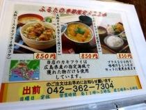13-11-30 品牡蠣