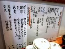 13-12-4 品酒ススメ