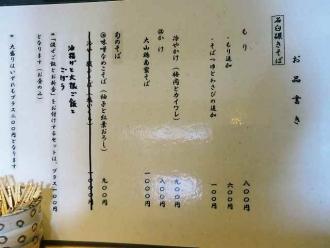 13-12-5 品