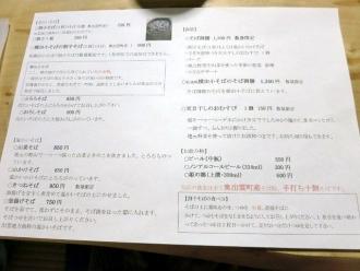 2013-12-13ゆかり 品