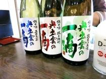 2013-12-13 3道の駅 酒一滴