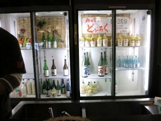 2013-12-13 3道の駅 酒冷蔵庫う