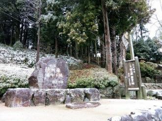 2013-12-13駅 砂の器全景