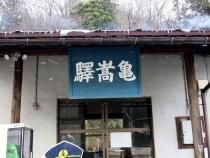 2013-12-13駅 駅看板