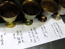 13-12-25 品蕎麦の実