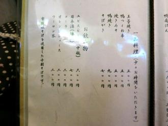 13-12-31 品一品
