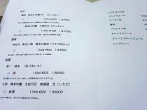 14-1-14 品酒3