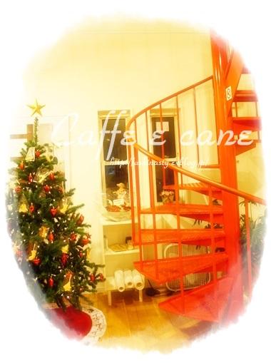クリスマスパーティー終わり