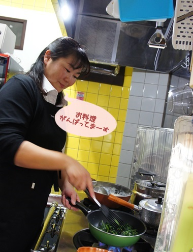 お料理 奮闘中