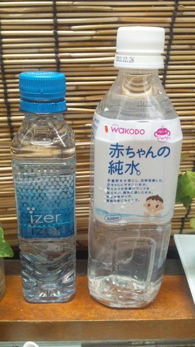 120728 eau