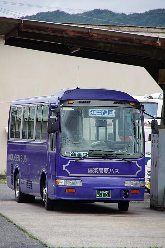 信楽高原バス