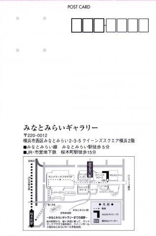 nika2012-2.jpg