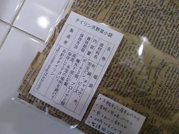 DSC_2060_convert_20121230085932.jpg