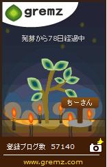 1340734781_01438.jpg