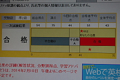 dc020801.jpg