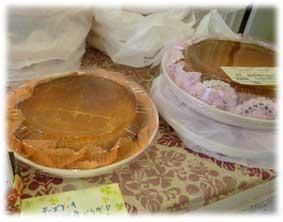 チーズケーキ-やすらぎ作業所