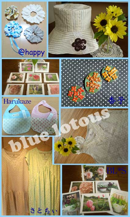 blue-lotous.jpg