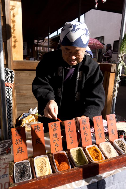 七味唐辛子を売ってる方 (1 - 1)