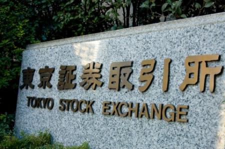 東京証券取引所a0002_001040