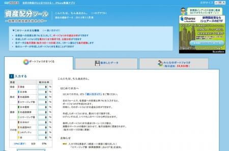 myINDEX(4).jpg