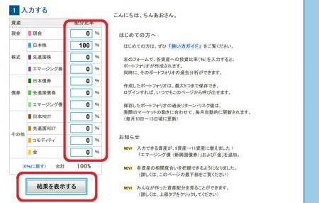 myINDEX(5).jpg