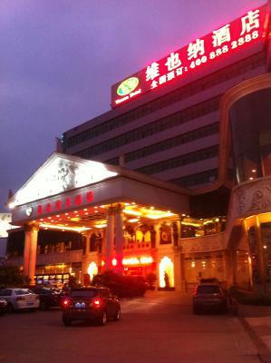 民治のレストラン