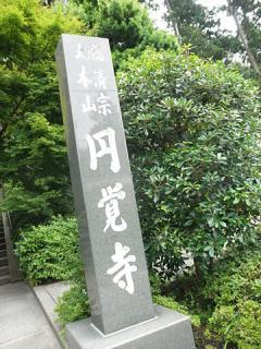 2012_07240004.jpg