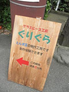 2012_07240093.jpg