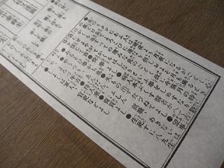 2013_01040019.jpg