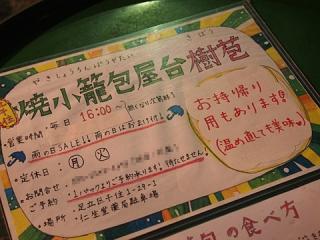 2013_11280018.jpg