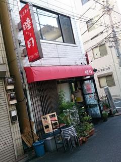 2013_12051003.jpg