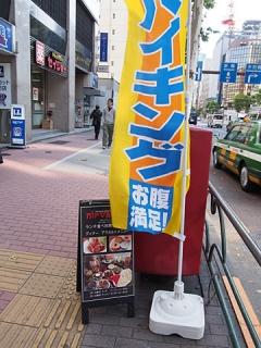 2013_12070002.jpg