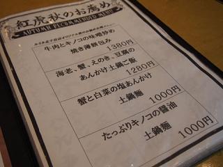 2013_12090004.jpg