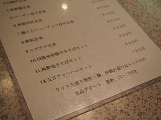 2013_12160009.jpg