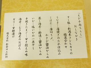 2014_01100008.jpg