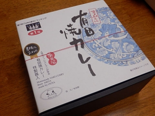 2014_01100018.jpg