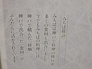 2014_01170003.jpg