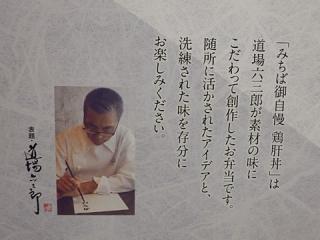 2014_01170004.jpg