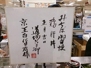 2014_01171159.jpg