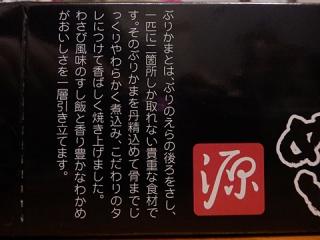 2014_01180022.jpg