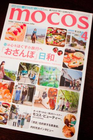 繝「繧ウ繧ケ_convert_20130329092633