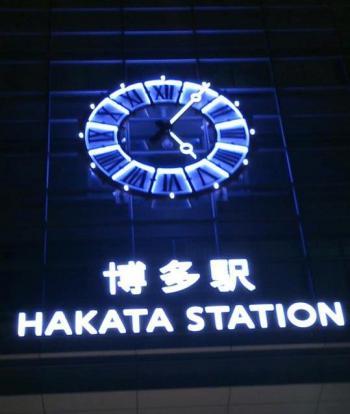 hakata_convert_20130418204323.jpg