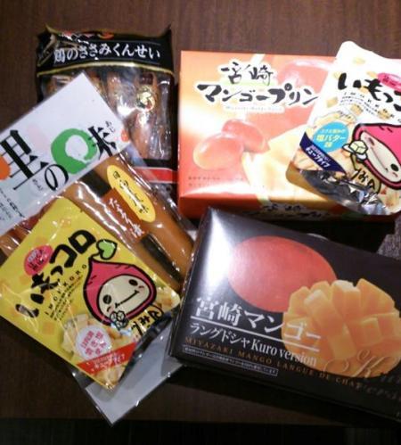 miyazaki_convert_20130409200121.jpg