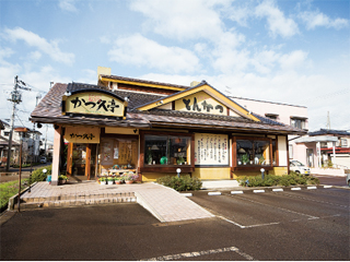 katsuhisatei_image01[1]