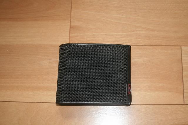 パパの財布