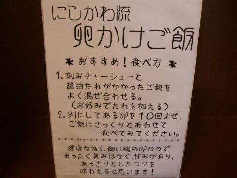 青桐・メニュー5